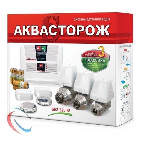Проводной комплект Аквасторож «Классика 2*20*2д» - Zaporka-shop